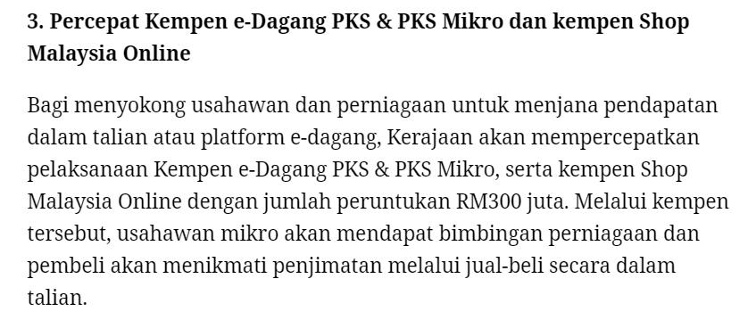kempen ecommerce malaysia dari kerajaan